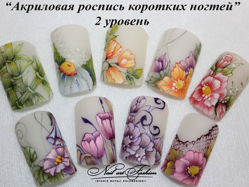 Роспись акварелью на ногтях пошагово